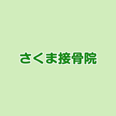 twiiter_icon